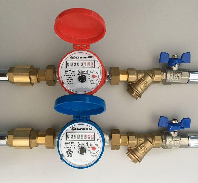 Встановлення лічильників води
